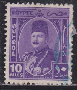 Egypt 247 King Farouk 1944