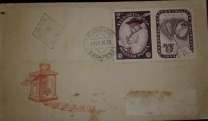 O) 1959 HUNGARY, SHEPHERD -STAMP EXHIBITION ISSUE IN SHEET- WITH ALTERNATING TIC