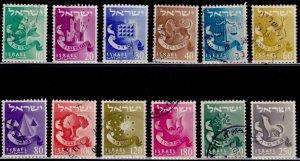 Israel,1955-56, Twelve Tribes of Israel, full set, used