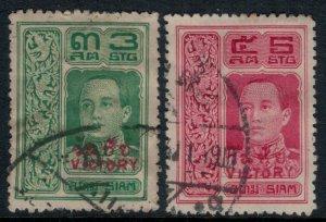 Thailand #177-8  CV $7.75