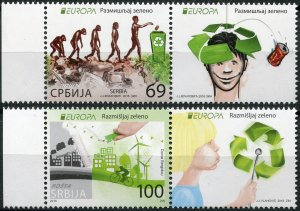 Serbia 2016. EUROPA – Think green (MNH OG) Set of 2 stamps and 2 labels