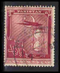 Pakistan Used Just Clears ZA5669