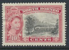 North Borneo SG 387 SC# 276  Railway MH some gum bending see details