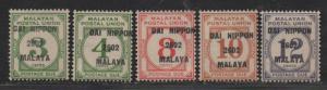 $Malaya Sc#NJ9-NJ13 M/NH/VF, part set, missing NJ8, Japanese Occupation, Cv. $94
