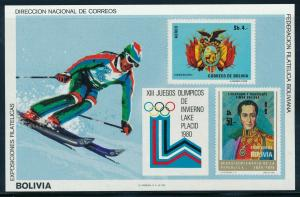 Bolivia - Lake Placid Olympic Games MNH Sheet Skiing (1980)