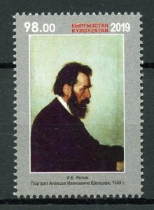 Kyrgyzstan Art Stamps 2019 MNH Ilya Repin Russian Painter 175th Anniv 1v Set