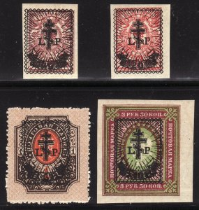 1917 Latvia overprint of  Russian issues complete set (14) MNH Sc# 2N23 / 2N36