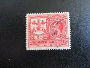 British Honduras #89 Used (M7Q1) - Stamp Lives Matter! 2