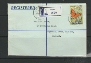 Malaysia 1978 Commercial Registered letter to UK, TAWAU cds & registration label