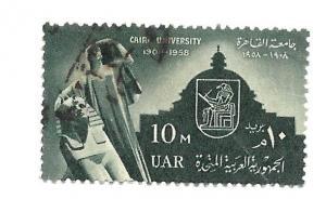 United Arab Emirates 1958 - U - Scott #459