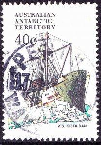 AUSTRALIAN ANTARCTIC TERRITORY (AAT) 1979 QEII 40c Multicoloured 'Ships 40c K...