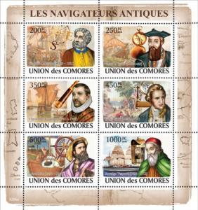 COMORES 2008 SHEET NAVIGATEURS ANCIENT NAVIGATORS COLUMBUS COLON SHIPS cm8206a