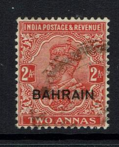 Bahrain SG# 5 - Used / Watermark Upright - Lot 012217