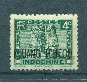 French Offices in China Kwangchowan sc# 109 mnh cat value $.40