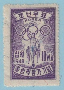 KOREA 86 POSTFRISCH OG NR DEFEKTE EXTRA FEIN