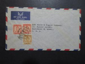 Iraq 1953 Commercial Cover to USA (XI) - Z8613