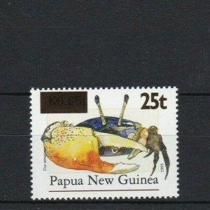 PNG447) Papua New Guinea 1998 Crab 25t on 65t MUH