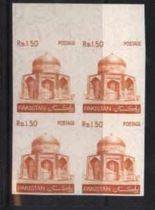 Pakistan #471 XF/NH Imperf Block Variety