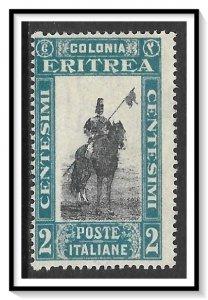 Eritrea #119 Lancer NG
