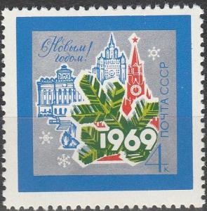 Russia #3544  MNH