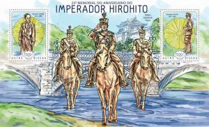Guinea-Bissau MNH S/S Emperor Hirohito 2014