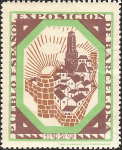 SALE Stamp Label Spain Exposition 1929 Poster Cinderella Barcelona Pueblo NH