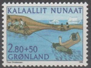 Greenland #B12 MNH F-VF (SU1567)