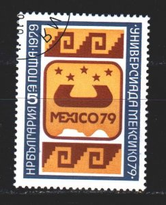 Bulgaria. 1979. 2821. Mexico City Universiade. USED.