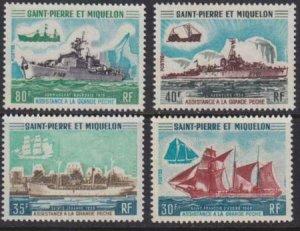 St. Pierre 1971 SC 408-411 MNH Set Ships