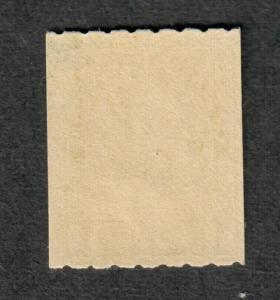 Canada Sc#123, M/NH/F-VF, Perf. 8, Coil Stamp, Cv. $275