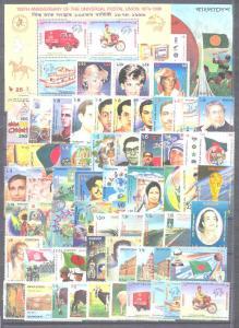 Bangladesh 543/607 MNH lot SCV84.80