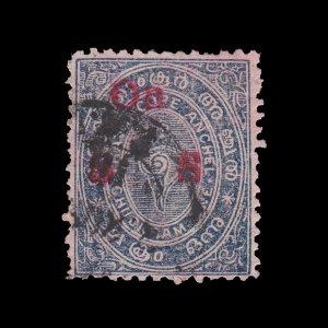 India - Feudatory States - Travancore stamp 1930. SCOTT # O27a. USED