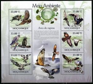 MOZAMBIQUE ENVIRONMENT BIRDS OF PREY SHEET OF 6 STAMPS