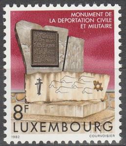 Luxembourg #682 MNH F-VF (SU3817)