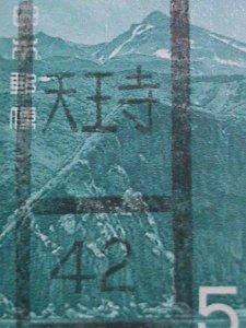 JAPAN STAMP-1955 BEAUTIFUL VIEWS OF JAPAN-CTO BLOCK OF 6-EST.-$4 VF