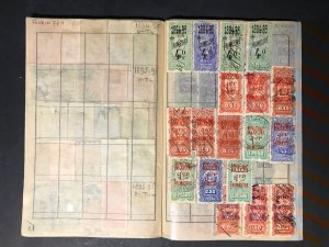 Uruguay Revenue Stamps Mint/Used 1896-1911 (1400 Stamps)