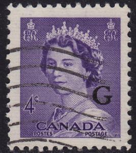 Canada - 1953 - Scott #O36 - used - G Overprint