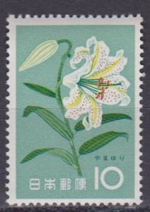 Japan #718 MNH VF (SU3614)