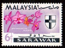 Sarawak # 231 MNH