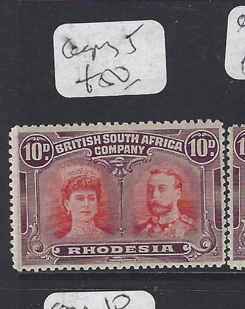 RHODESIA (PP3108B) DOUBLE HEAD  10D SG 149  COPY 5