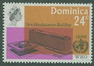 Dominica SC#198 (SG#196) WHO Headquarters Building, 24c, MH