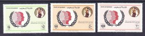 Bahrain 317-19 MNH 1985 International Youth Year Full Set Very Fine