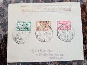 1925 Bangkok Thailand first flight cover FFC