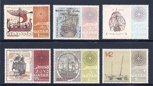 Qatar 126-126E Mint VF NH