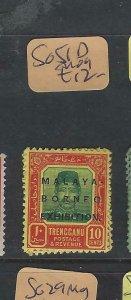 MALAYA TRENGGANU (P1802B)  SULTAN   10C  MBE  SG 51D   MOG