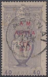 GREECE 1900-01 Sc 160 USED F,VF SCV$67.50