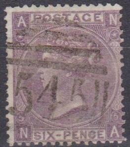 Great Britain #45 Plate 5 F-VF Used CV $85.00 (A9318)