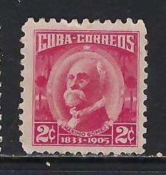 CUBA 520 VFU GOMEZ K551-1