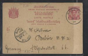 THAILAND (P0901B)   RAMA   4A  1890  PSC TO GERMANY NO MSG