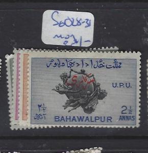 PAKISTAN BAHAWALPUR (P1110B)  UPU  SG 028-31       MOG